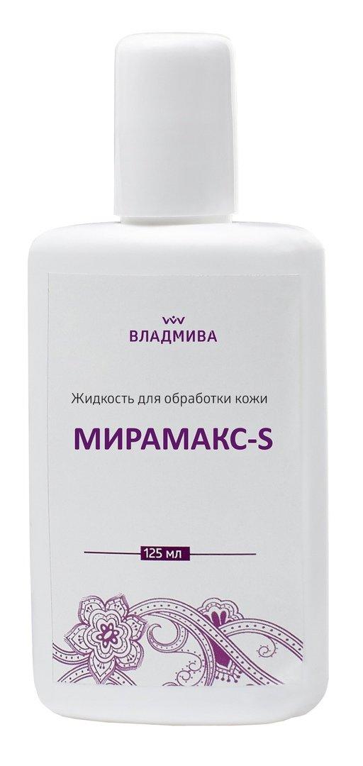 Мирамакс-S - жидкость для обработки кожи (125мл) Владмива